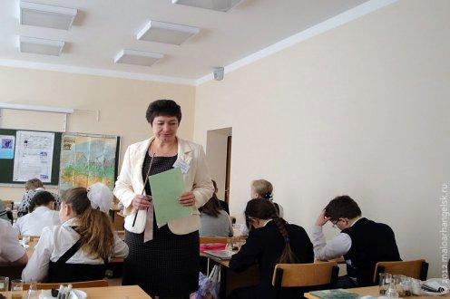 В школе организован кружок