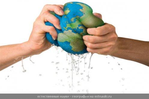 Водные ресурсы планеты